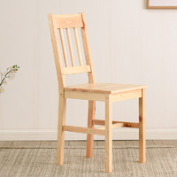 家逸 实木餐椅 原木色-单把