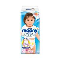 聚划算百亿补贴:Moony 尤妮佳 女宝宝拉拉裤 XL38片