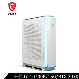 MSI 微星 P100X 电脑主机 (i7-10700K、16GB、1TB+2TB、RTX3070)