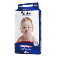 Endinn 英典 经典C高分子婴儿纸尿裤 M60片 *2件