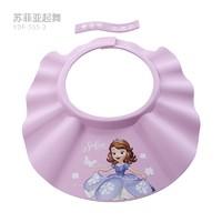 Disney 迪士尼 儿童洗发帽