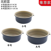 YAYING 雅迎 多功能双层洗菜盆 小号+中号+大号(6件套)