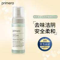 韩国进口 爱茉莉芙莉美娜(primera) 私处护理液150ml 泡沫型清洗剂 去味洁阴 清爽安全柔和 加倍滋润