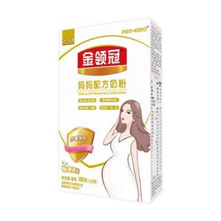伊利奶粉 金领冠系列 妈妈配方奶粉 180克新升级(孕妇及授乳妇女适用)