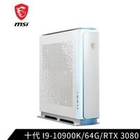 MSI 微星 P100X 电脑主机 (i9-10900K、64GB、2TB+2TB、RTX3080)