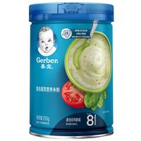 Gerber 嘉宝 混合蔬菜米粉 宝宝高铁米糊3段 250g *2件
