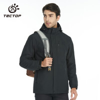 京东PLUS会员:TECTOP 探拓 D207277CF 男女款三合一冲锋衣