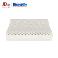 Dunlopillo 邓禄普 天然乳胶波浪枕(印尼进口)