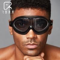 飞鱼未来 E08-1 潜水泳镜