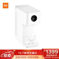 小米(MI) 小米台式净饮机 净热一体 免安装 RO过滤 米家APP智能互联 MRH112