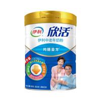 yili 伊利 欣活中老年奶粉 900g/罐*2罐
