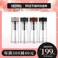 膳魔师双层隔热透明玻璃杯男士茶漏茶滤商务办公泡茶杯子TCGA-400(红色DR)