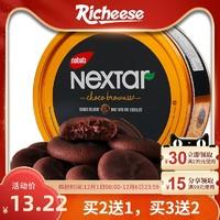 印尼进口丽芝士NEXTAR纳宝帝软心趣布朗尼巧克力曲奇饼干零食112g(112g曲奇巧克力。、黑色)