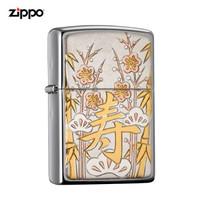 美國進口之寶(ZIPPO)防風煤油打火機 雕金漢字-壽 品牌直供原裝正版