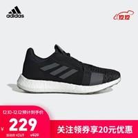 阿迪达斯官网 adidas SENSEBOOST GO W 女鞋跑步运动鞋EG0943 1号黑色/六度灰/三度灰 39(240mm)