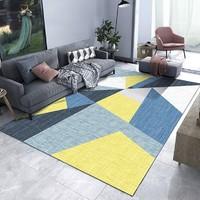 LJ 隆吉 北欧几何拼接地毯 40*60cm