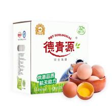 示范动作、全单4.4折:京东自营牛羊肉/水果/海鲜组合