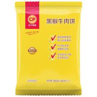 CP 正大 黑椒牛肉饼 960g *6件
