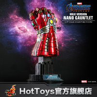Hot Toys 复仇者联盟4 纳米手套(绿巨人版) 1:4比例珍藏品
