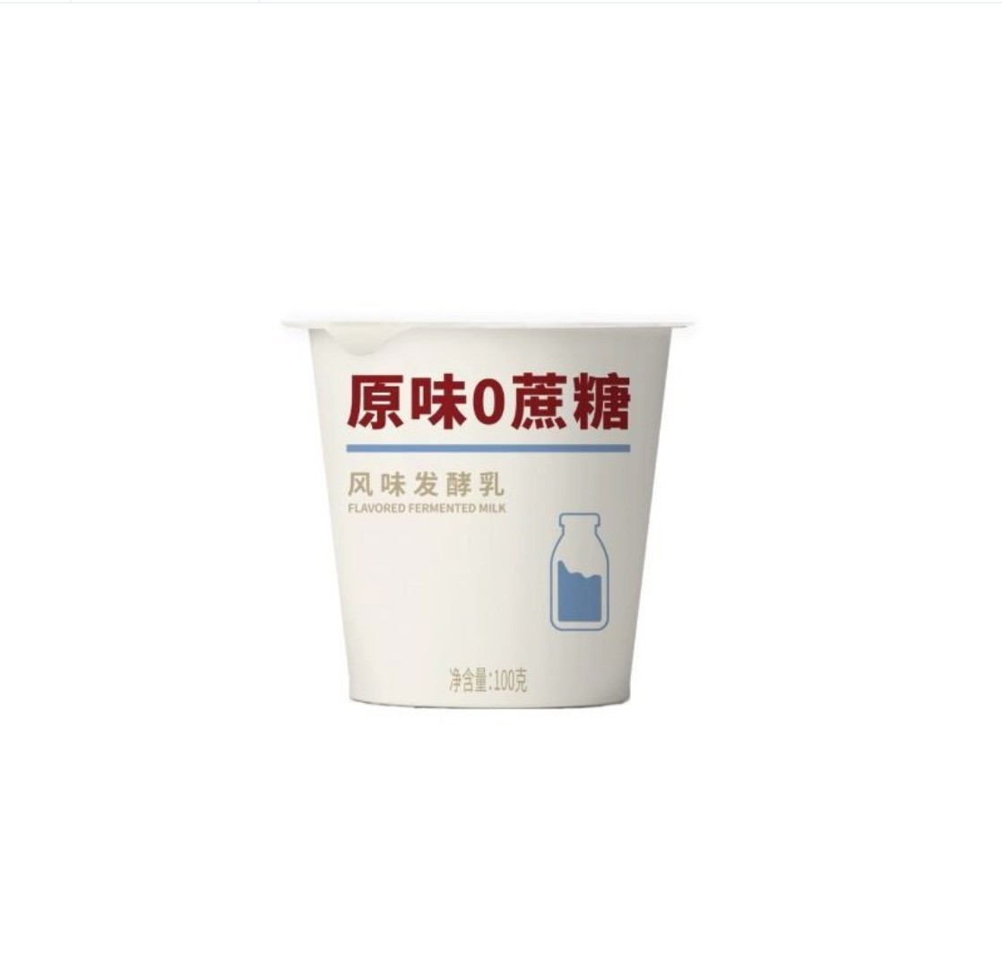 北海牧场 没蔗糖也好吃100g/杯*3 零蔗糖风味发酵乳 低温酸奶酸牛奶 *3件