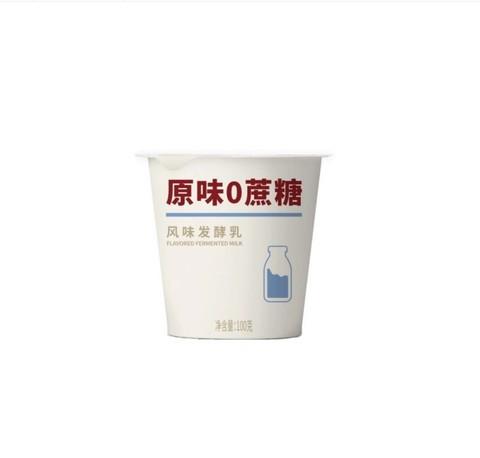 北海牧场 没蔗糖也好吃100g/杯*3 零蔗糖风味发酵乳 低温酸奶酸牛奶 *4件