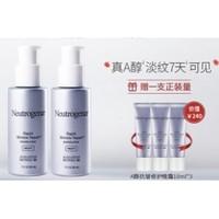 12.12预售:Neutrogena 露得清 维A醇抗皱修护晚霜 29ml*2支+10ml*3