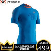 X-BIONIC全新4.0 优能速跑男士运动跑步健身体能训练上衣压缩衣紧身T恤透气 XBIONIC 水鸭蓝/卡库桔 L