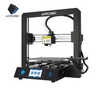 10日0点:ANYCUBIC 纵维立方 MEGA-S 3D打印机