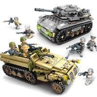 移动专享:SEMBO BLOCK 森宝积木 钢铁帝国 坦克军团 1061颗粒