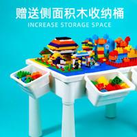 兼容乐高儿童积木桌 可增高积木桌+1椅 大颗粒桌+60大颗粒