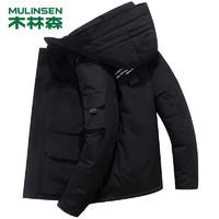 木林森(MULINSEN)2020新款男士羽绒服加厚羽绒服男工装宽松冬季外套
