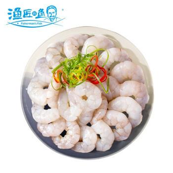 限地区: 渔匠的鱼 国产白虾仁 净含量0.2kg 32-40只 *10件