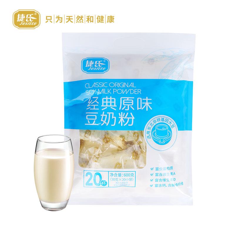 捷氏 经典原味豆奶粉 600g(每袋20小包 )