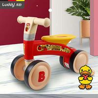 乐的luddy 儿童学步车滑行婴儿车平衡车防侧翻无脚踏宝宝滑步车溜溜玩具车1-2岁生日礼物 红色(身高:62-77cm)