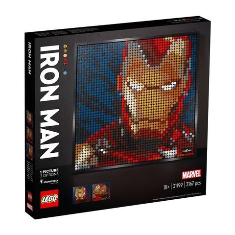 百亿补贴:LEGO 乐高 Art 艺术生活系列 31199 钢铁侠