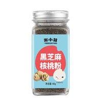 米小芽黑芝麻核桃粉宝贝调味伴餐调味料儿童米面调拌饭料(新老包装随机发货) +凑单品