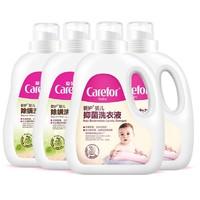 爱护婴儿童抑菌洗衣液竹醋除螨宝宝洗衣液组合1.2L*4瓶全家用