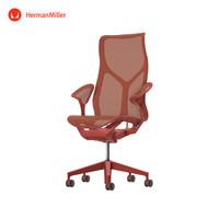 赫曼米勒 Cosm 座椅 叶片式扶手 峡谷红(高背-钢制脚)