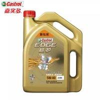 途虎养车 汽车小保养套餐 嘉实多机油+机油滤清器+含工时 极护全合成 5W-40 4+1L