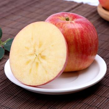 xinanzhuang 辛安庄 红富士冰糖心丑苹果(单果80mm-85mm) 5斤 *2件