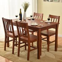 JIAYI 家逸 现代简约松木餐桌椅组合 一桌四椅