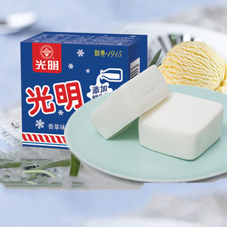 光明白雪中砖冰淇淋光明冰砖香草味雪糕牛奶冰激凌115g