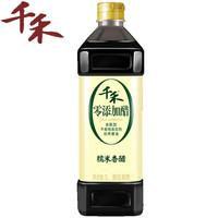 千禾 特级酿造糯米香醋 1L *2件