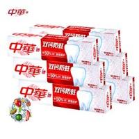 中华 ZHONGHUA 双钙防蛀 缤纷鲜果牙膏 (6x140g) 白色 清洁牙齿、预防蛀牙、清新口气 *5件