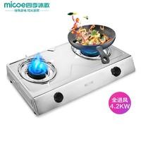 micoe 四季沐歌 JZT-M3T01 燃气灶 4.2kw