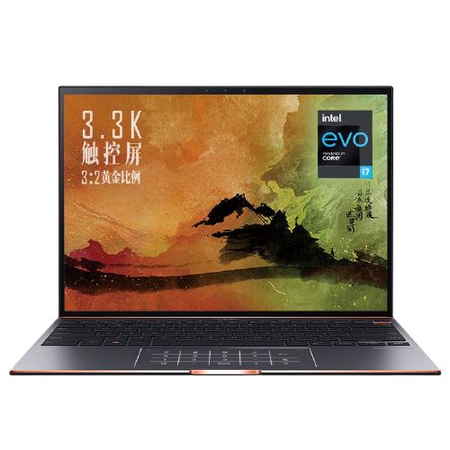 ASUS 华硕 灵耀X纵横 13.9英寸笔记本电脑(i7-1165G7、16GB、512GB、3.3K、触控)