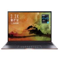 百亿补贴:ASUS 华硕 灵耀X纵横 13.9英寸笔记本电脑(i7-1165G7、16GB、512GB、3.3K、触控)