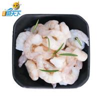 中洋鱼天下 青虾仁400g*3件+免浆鱼片200g*3件(可配三去大黄鱼,虾仁23.5元/斤) +凑单品