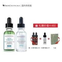 skinceuticals 修丽可 植萃亮妍修护精华露30ml+维生素B5保湿凝胶30ml(赠CE 4ml*2+B5 4ml*1)