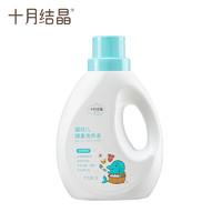 十月结晶 婴儿洗衣液 2斤+2皂
